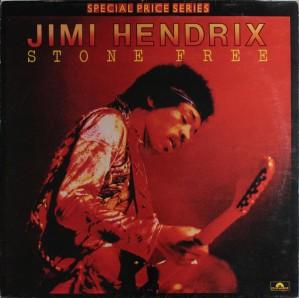 Hendrix-5